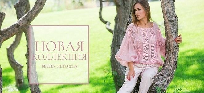 58f03b6a436b4a2 Женские платья, самые низкие оптоворозничные цены от производителя ...